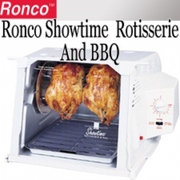 Ronco Showtime Rotisserie