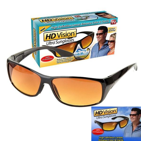 8b02ddf3acc HD Vision Ultra