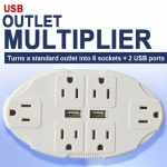 Dual USB Outlet Multiplier