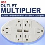 Dual USB Outlet Multiplier
