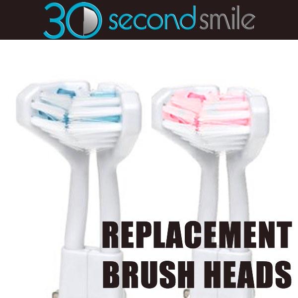 30 Second Smile Standard Brush Heads