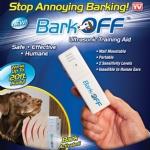 Bark Off