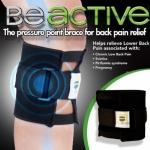Be Active Brace