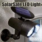 Solar Safe LED Light
