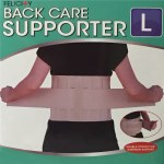 Back Care Supporter
