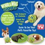 Wobble Wag Giggle Dog Ball