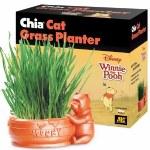 Chia Cat Grass Planter - Winnie the Pooh